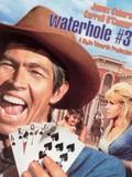 Waterhole No. 3