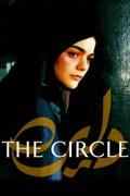 The Circle (Dayereh)