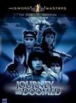 Shui ngai miu si (Journey of the Doomed)