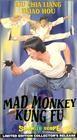 Feng hou (Mad Monkey Kung Fu)