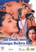 Jis Desh Mein Ganga Rehta Hain