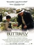 La Lengua de las Mariposas (Butterfly) (Butterfly Tongues)