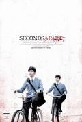 Seconds Apart