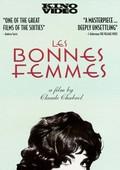 Les Bonnes Femmes (The Good Girls)