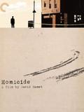 Homocide