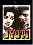 Jyoti