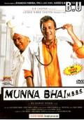 Munna Bhai M.B.B.S. (Munnabhai M.B.B.S.)