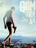 Gomorrah (Gomorra)