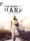 Burmese Harp