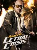 Torrente 4: Lethal Crisis 3d