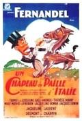 An Italian Straw Hat (Un Chapeau de Paille d'Italie) (The Horse Ate the Hat)
