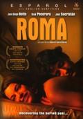 Roma (Alma de bohemio)