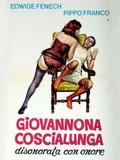 Giovannona coscialunga, disonorata con onore (Giovannona Long-Thigh)