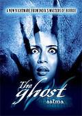 Ghost - Aatma