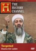 History Alive: Targeted - Osama Bin Laden
