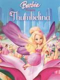 Barbie Presents: Thumbelina
