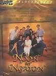 Noon at Ngayon