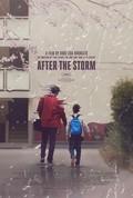 After the Storm (Umi yori mo mada fukaku)