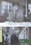 T�ky� boshoku (Tokyo Twilight)