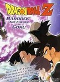 Dragon Ball Z - Androids: Bardock the Father of Goku