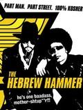 The Hebrew Hammer