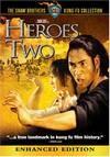 Fang Shiyu yu Hong Xiguan (Bloody Fists)(Heroes 2)(Kung Fu Invaders)(Temple of the Dragon)