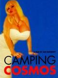 Camping Cosmos