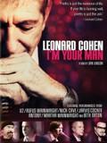 Leonard Cohen: I'm Your Man