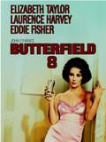 Butterfield 8
