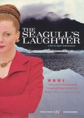 The Seagull's Laughter (M�vahl�tur)