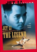 The Legend (Fong Sai Yuk)