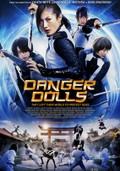 Sh�jo wa isekai de tatakatta (Danger Dolls)