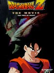 Dragon Ball Z: Tree of Might (Doragon b�ru Z: Chiky� marugoto ch� kessen)