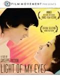 Luce dei miei occhi