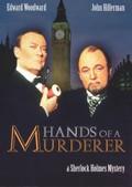 Sherlock Holmes, Hands of a Murderer