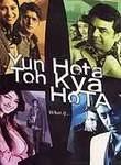 Yun Hota Toh Kya Hota