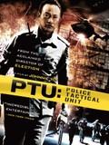 PTU (PTU - Police Tactical Unit)