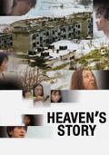 Hevunzu sutôrî (Heaven's Story)