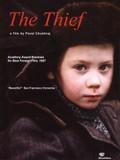 The Thief (Vor) (Вор)