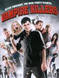 Lesbian Vampire Killers