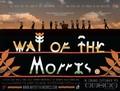 Way Of The Morris