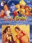Lok Parlok