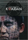Kaidan (Kwaidan) (Ghost Stories)