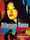 Millennium Mambo (Qianxi Manbo)