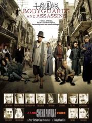 Bodyguards and Assassins (Shi yue wei cheng)