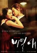 Secret Love (Bimilae)