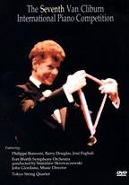 Seventh Van Cliburn International Piano Competition