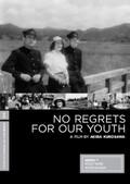 Waga Seishun ni Kuinashi (No Regrets for Our Youth)