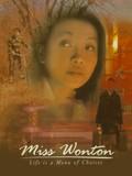 Miss Wonton