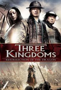 Saam gwok dzi gin lung se gap (Three Kingdoms: Resurrection of the Dragon)